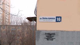 В Волгограде экс-преподаватели филиала МФЮА признали вину в получении денег от студентов