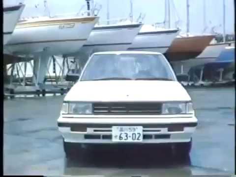 Nissan Auster JX 1983 Commercial (Japan)