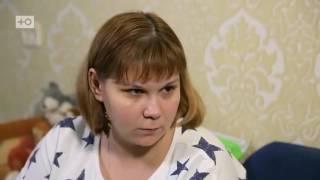 """""""Спасите моего ребенка"""" ФЦН 1 часть"""