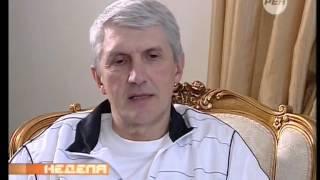 Первое эксклюзивное интервью Платона Лебедева программе 'Неделя' и Марианне Максимовской
