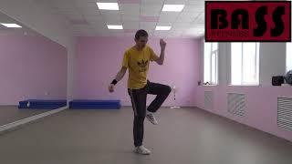 """г. Дальнегорск. Студия современных, спортивных танцев """" Bass Fitness """" Урок 2 -  Shaffle"""