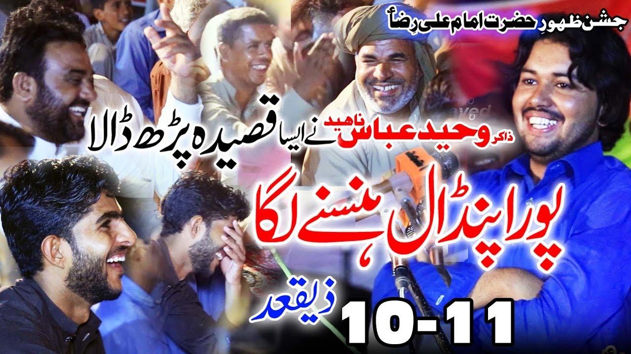 44 24 MB] Download Lagu Zakir Waheed Abbas Naheed Jashan