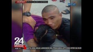 24 Oras: 2 suspek na umano'y sangkot sa iba't ibang krimen, arestado