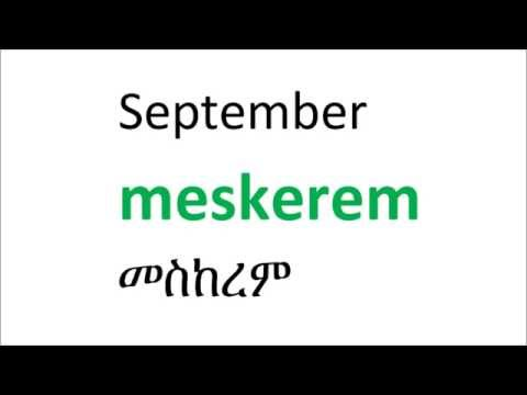 Amharic Months of the year 'ETHIOPIA'