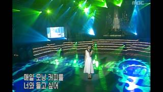 Hey - Je t'aime, 헤이 - 주땜므, Music Camp 20010609