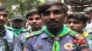 নদী ভাঙনে অসহায় মানুষের পাশে রোভার স্কাউটের সদস্যরা | Riverbank Erosion in BD | Somoy TV thumbnail