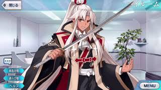 Fate/Grand Order 【サーヴァント[霊基再臨・ボイス集]再生リスト】 http...