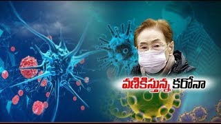 Coronavirus | More Cases & Second Death Reported | In China