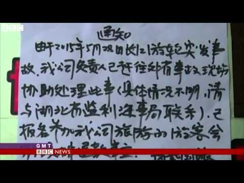 Chine Passenger Ship Sinks on Yangtze, Hundreds Missing