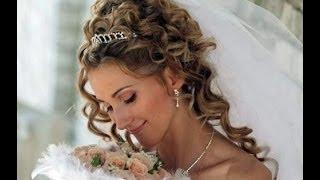 Дополнение к наряду невесты Свадебные Прически