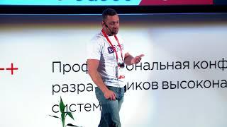 Как я был тимлидом, а теперь — руководитель направления / Виталий Шароватов (Badoo)