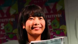 説明 アンバサダーは、小嶋乃愛、三上真依、鈴木みのりさんです。