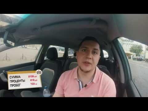 Куда устроиться в такси на своей машине? Устроиться в