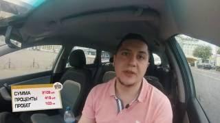 Смотреть видео работа в uber