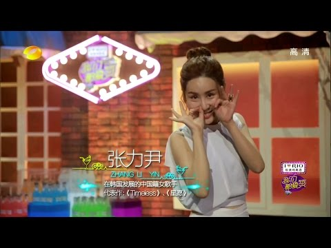 2014.09.06 Hunan TV Laugh Out Loud - Zhang Liyin