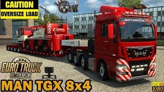 ETS 2 - MAN TGX 8x4