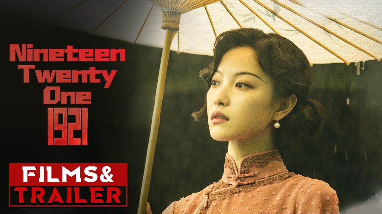 跨越百年的致敬系列视频之倪妮篇《1921》/ Nineteen Twenty-one ( 倪妮 / 王俊凯 / 黄轩 )【预告片先知   Official Movie Trailer】