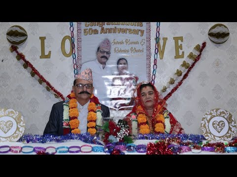 Suresh Kumar kharel and Rukmini kharel's 50th Marriage Anniversary