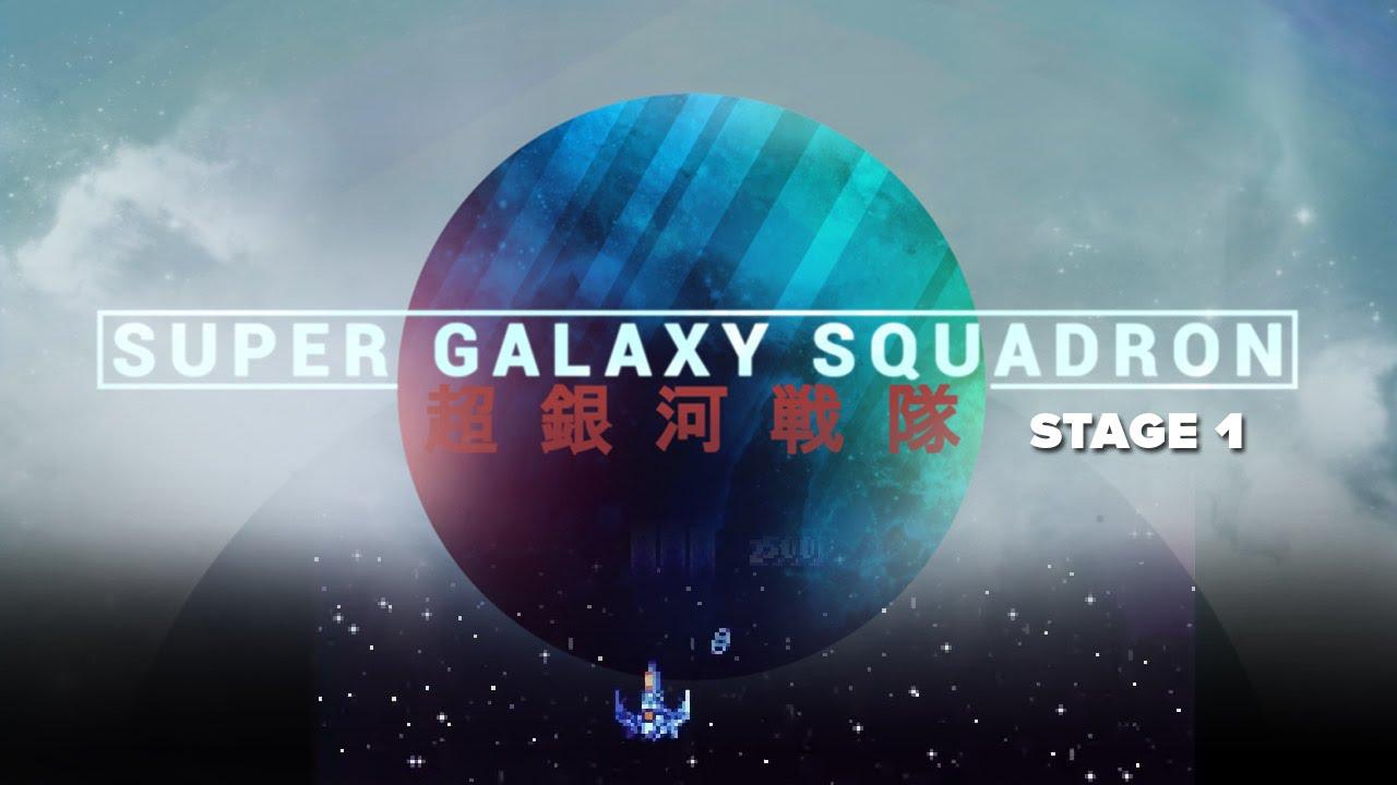 Super Galaxy Squadron - Stage 1