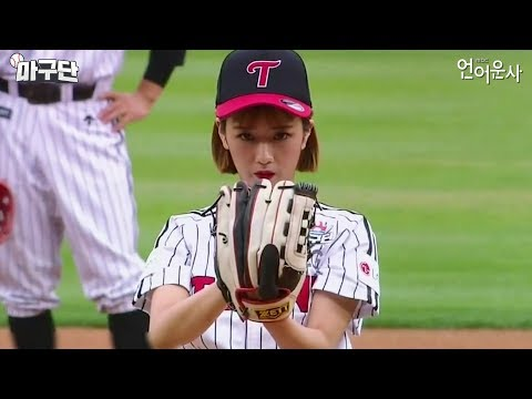 [MAGUDAN] EP 02 - Apink Bomi Challeges To Pitching At 100km/h !