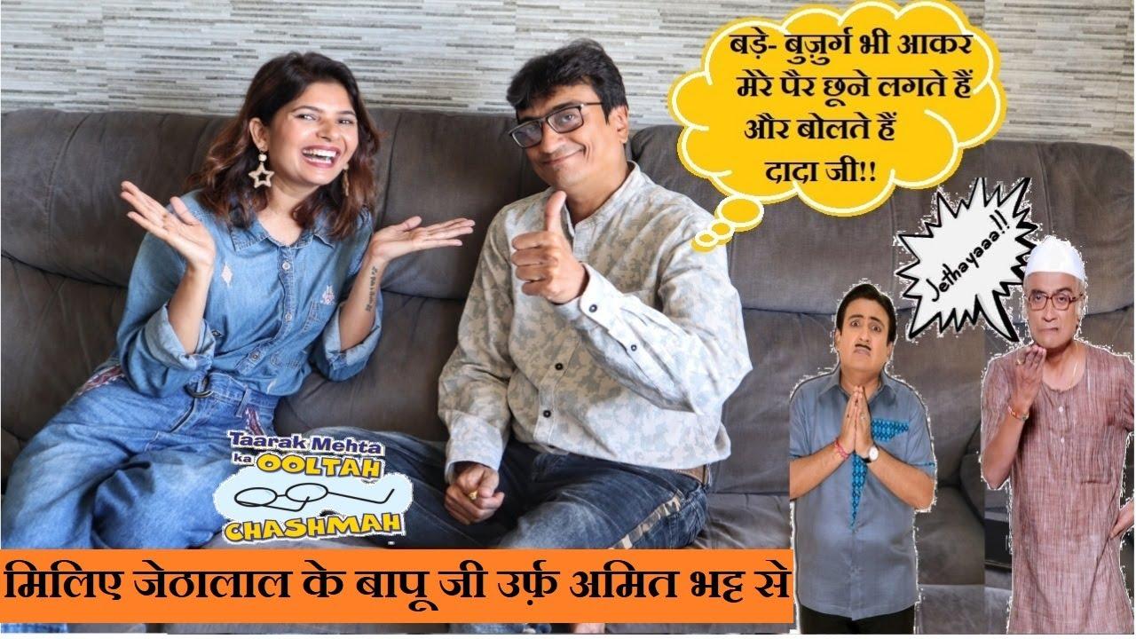 Download Meet Amit Bhatt Aka Champak Lal Of Taarak Mehta Ka Ooltah Chasmah   His House   Jethalal & Bapu Ji