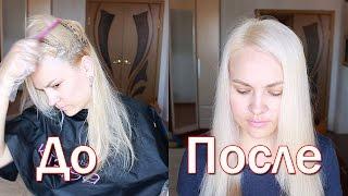 видео Супра для осветления волос: цена, отзывы, как пользоваться