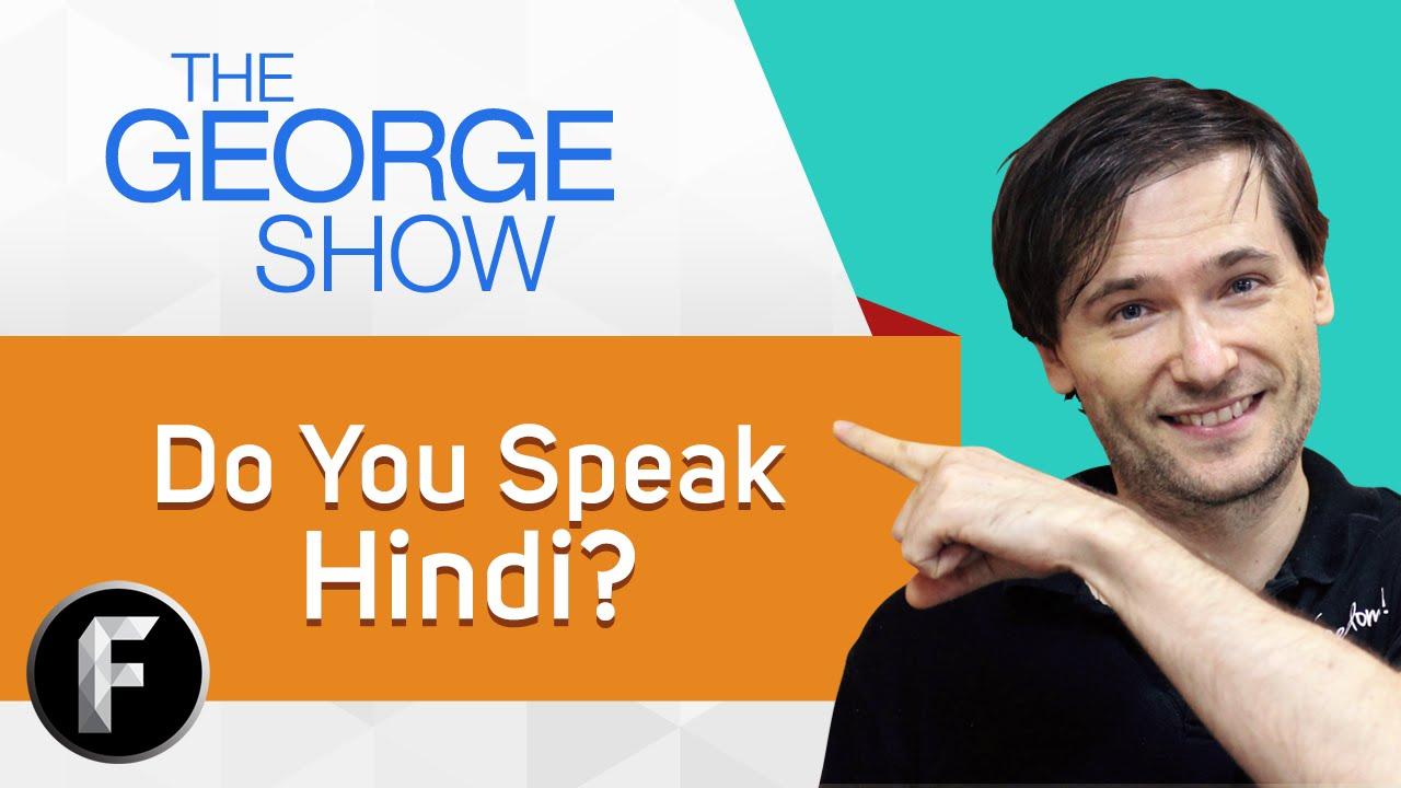 Hindi Spik
