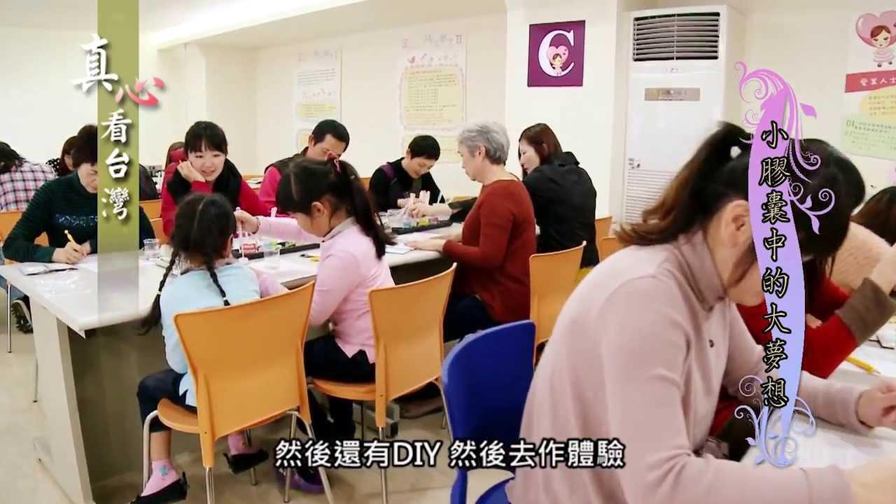 中天綜合台 真心看台灣 卡普秀節目專題採訪