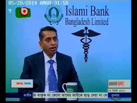 Interview with Dentist Dr. Md Nazrul Islam
