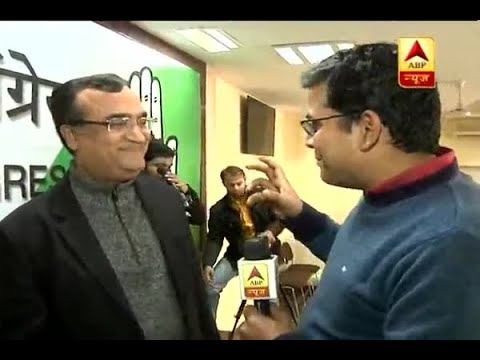 Office Of Profit Case: You will witness a new emerging Congress this time, says Ajay Maken