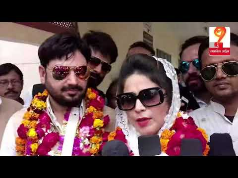 नगर निकाय चुनाव में बसपा प्रत्याशी शेला ने भरा नामांकन | BSP candidate Shela fills nomination