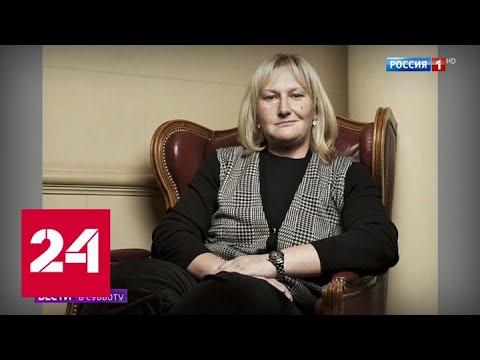За что суд в Калмыкии объявил в розыск Елену Батурину - Россия 24