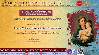 Rev Fr. Bala Showry | 6:00pm Feast English Mass | St Anthony's Shrine | Bazarghat | 13-6-21