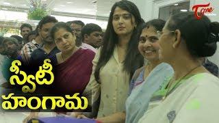 Krishna Gari Battala Kottu || Anushka Shetty & Rama Rajamouli Shopping