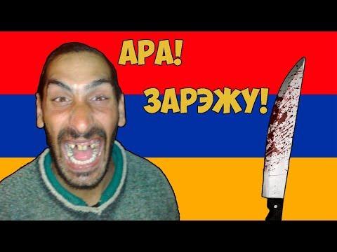 Армяне толпой зверски убили русского парня