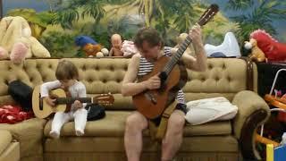 Елисей и папа поют вместе