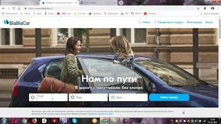 Как можно дешево и быстро ездить по России между городами