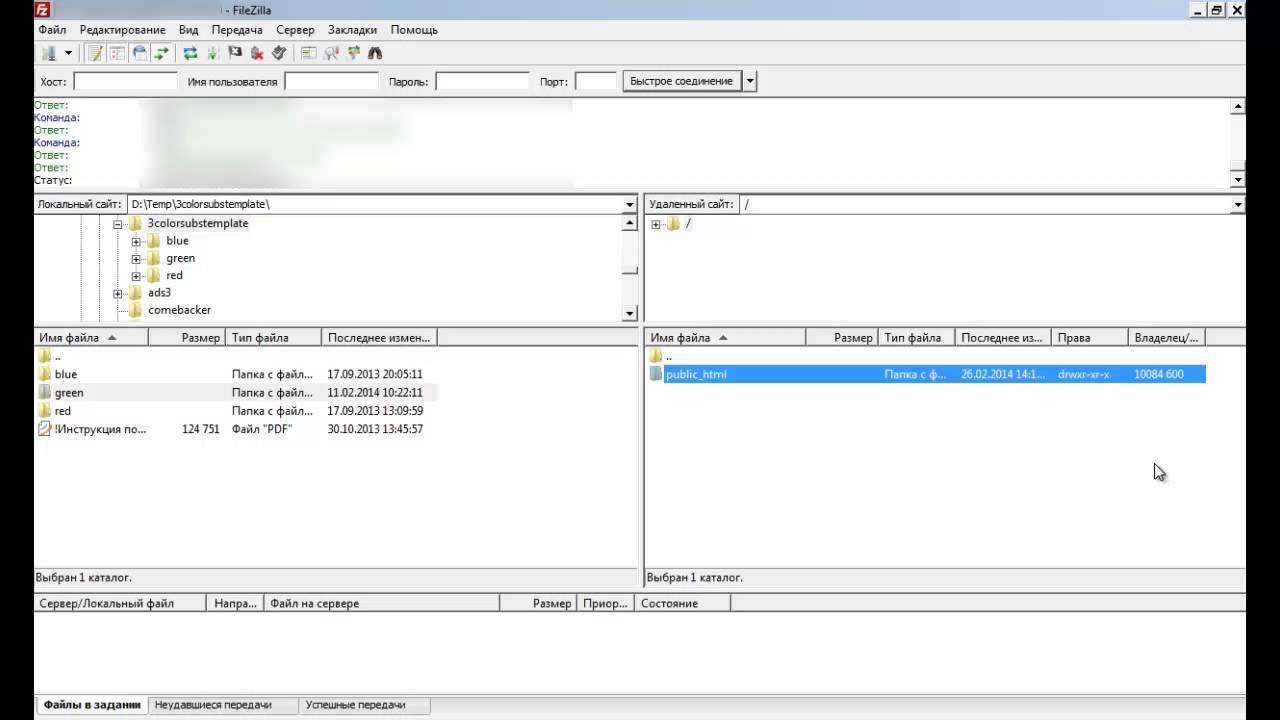 Хостинг как закачать файлы с движок для хостинга samp