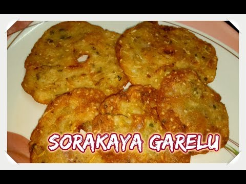 Sorakaya Garelu / Chekkalu / Appalu | Bottle Gourd Vada In Telugu |  సొరకాయ గారెలు