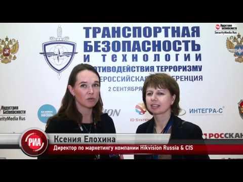 видео: Ксения Елохина, директор по маркетингу компании hikvision russia & cis