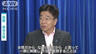 東京医科大学が入試で女子の受験者の得点を減らすなど意図的な調整を行...