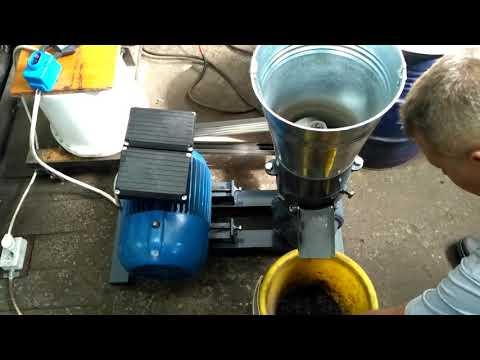 Купить бытовой гранулятор на 220 В Украине +380953095283