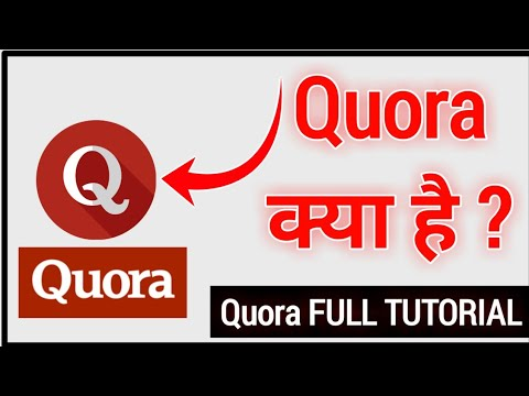 how-to-use-quora-app-|-quora-full-tutorial-in-hindi-|-what-is-quora-and-by-sachin-saxena