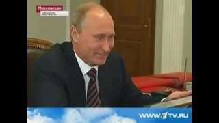 Путин ржет в голос