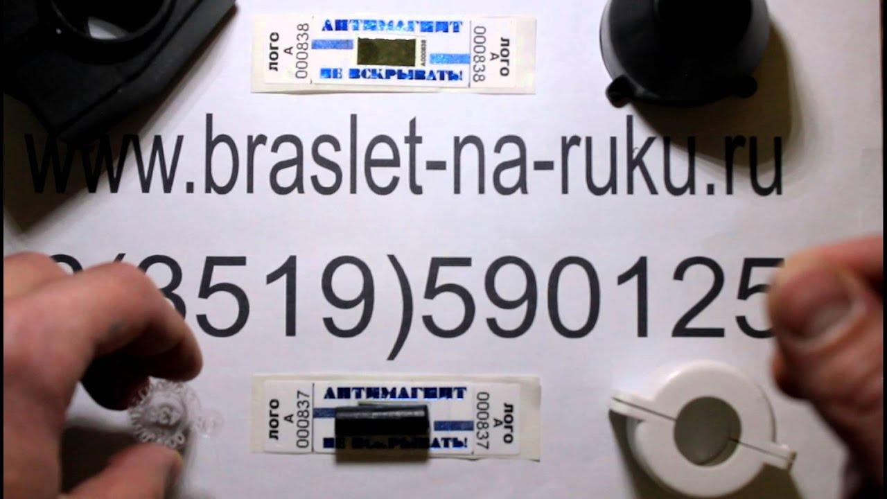 Антимагнитная пломба ф-1 ам контраст от производителя.