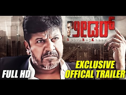 LEADER Kannada Movie Trailer | Shivarajkumar & Vijay Raghavendra |  Exclusive