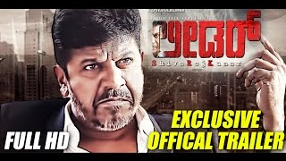 Download Hindi Video Songs - LEADER Kannada Movie Trailer | Shivarajkumar & Vijay Raghavendra |  Exclusive