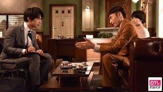 祐一(吉沢亮)との関係が前進し、仕事も好調なさやか(波瑠)。しかし、親...