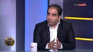 """لقاء خاص مع الناقد الرياضي """" محمد مراد """" ونقاش حول أهم القضايا المطروحة بالجبلاية في الوقت الحالي"""