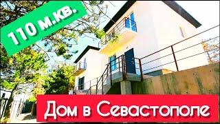 Купить каменный дом в Севастополе в Гагаринском районе в соснах. Супермаркеты, школы, сады все рядом